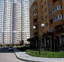 Экономьте при покупке столичной недвижимости, не теряя в качестве
