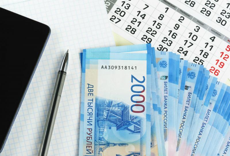 Дан прогноз по курсу рубля на конец октября