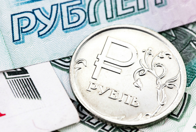 Оценена вероятность возврата рубля к курсам 2014 и 2016 годов