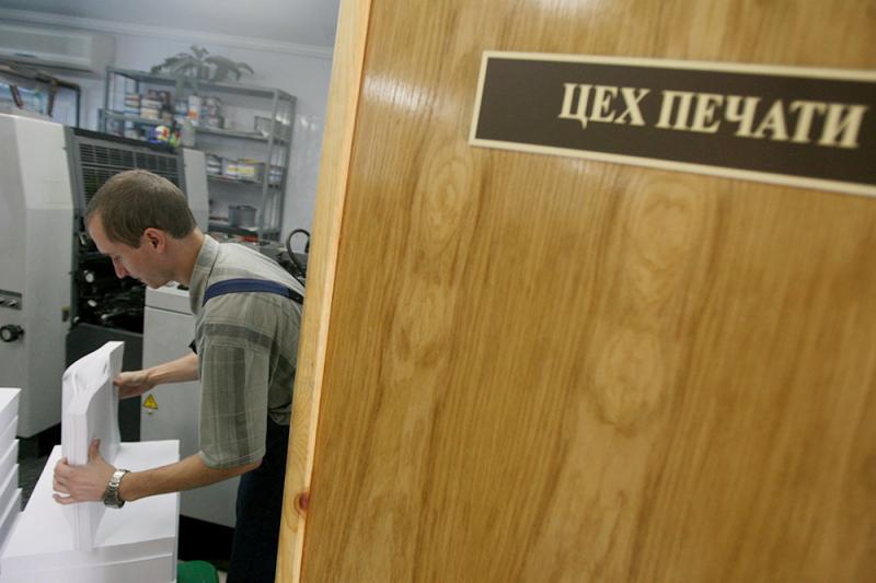 Списанный тираж позволит издательствам сэкономить на налогах