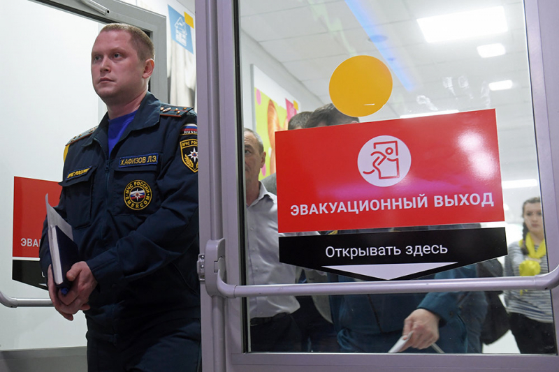 Рослесхоз собрал 418 млн рублей штрафов за нарушение пожарной безопасности