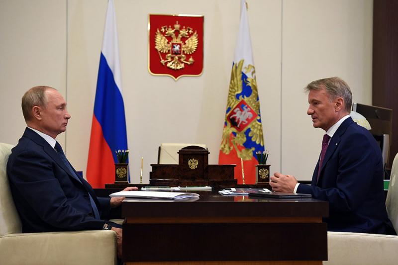 Путин отметил рост экономической активности граждан