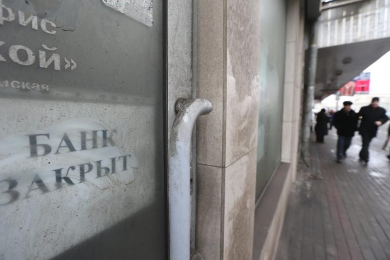 Сколько банков в ближайшее время могут закрыться навсегда