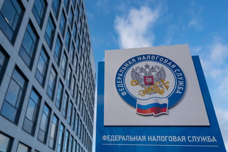 Россияне увидят свои покупки в личном кабинете на сайте ФНС