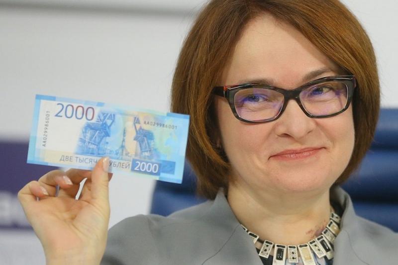 Банк России модернизирует банкноты шести номиналов