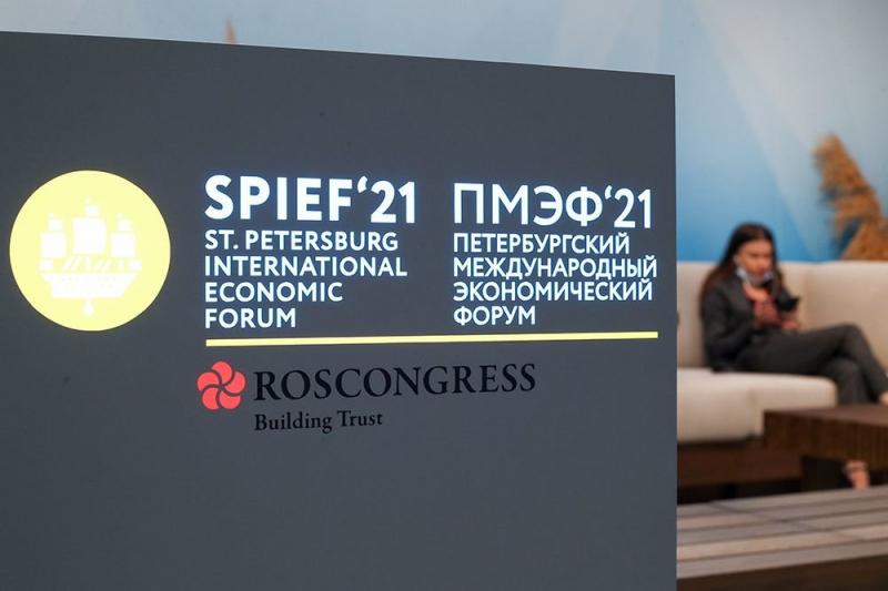Как ПМЭФ-2021 скажется на курсе рубля
