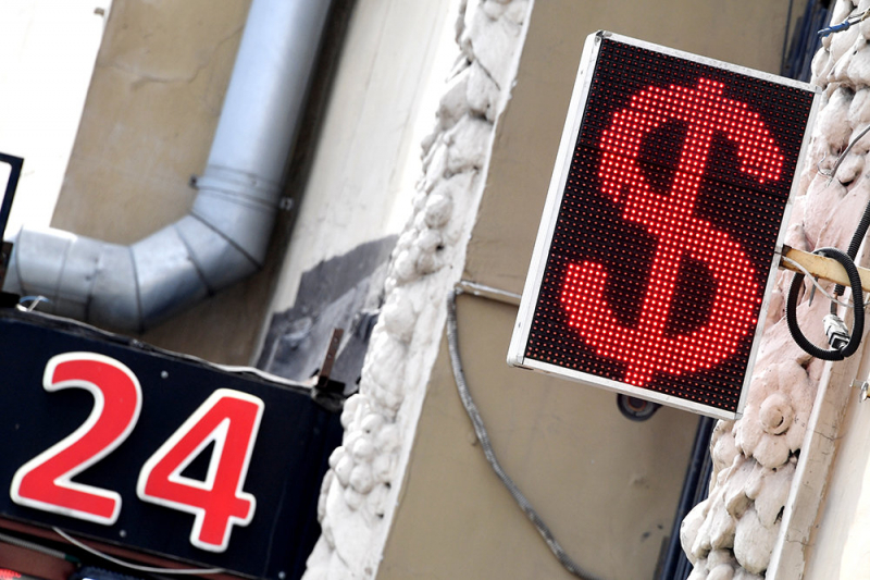 Названы условия для роста доллара до 80 рублей