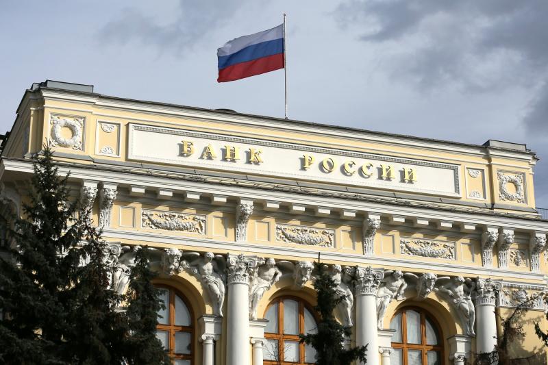 Банку России предложили увеличить налоговый вычет по ИИС в 2,5 раза
