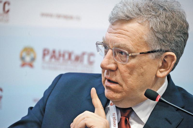 Алексей Кудрин: Государству надо выходить из хозотраслей