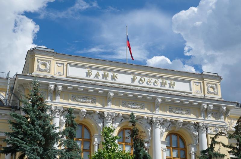 ЦБ и МВД будут обмениваться данными о мошенничестве с банковскими картами