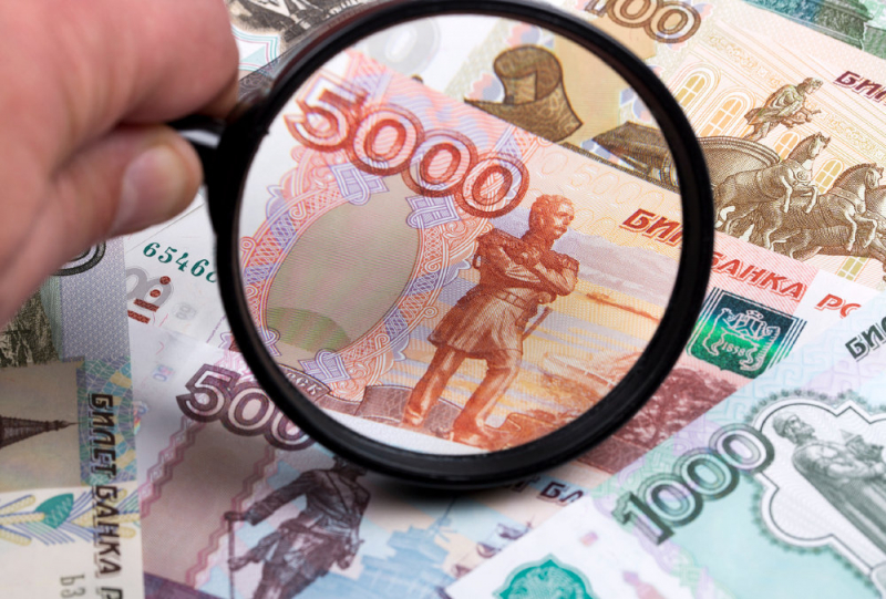 Что принесет рублю золотая осень