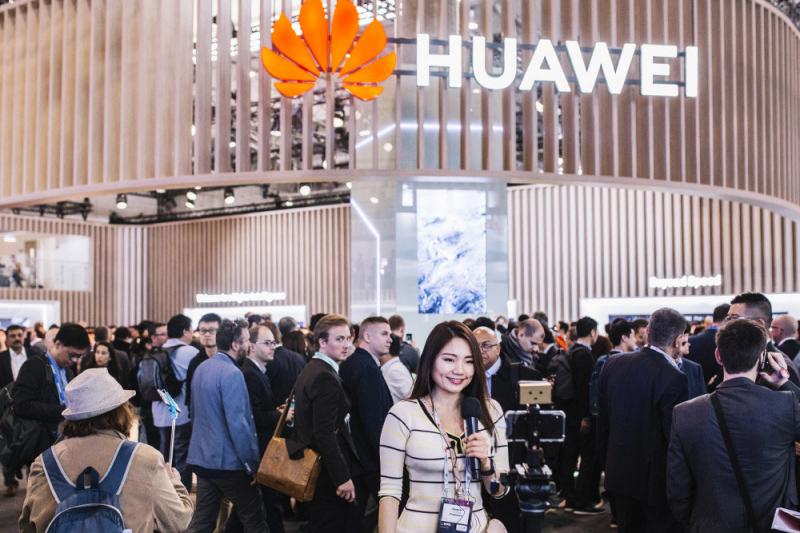 Будущее цифровой экономики обсудили на конференции в Москве