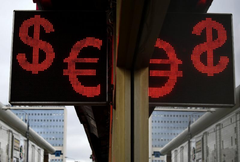 Финансист указала диапазон курса рубля на 12 месяцев вперед
